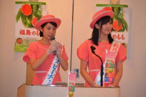 福島市産農産物消費者懇談会の様子2